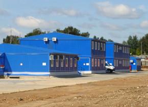 Модульные офисные здания